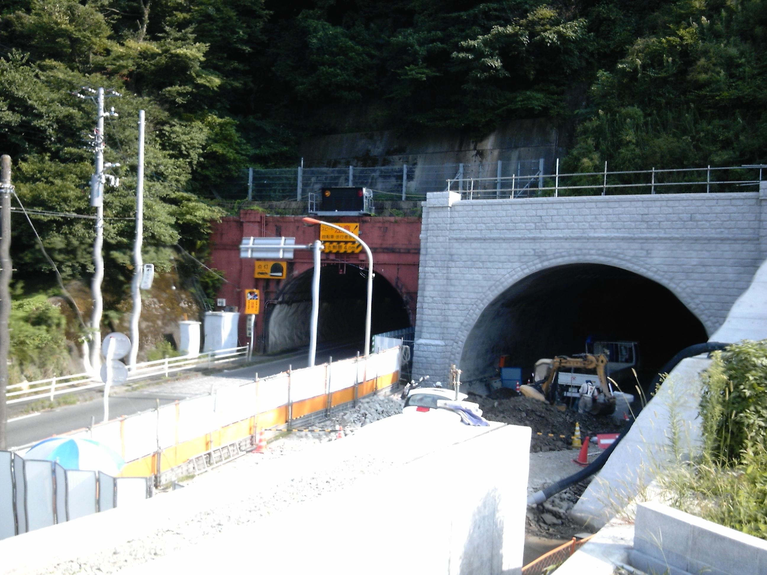 逗子 トンネル